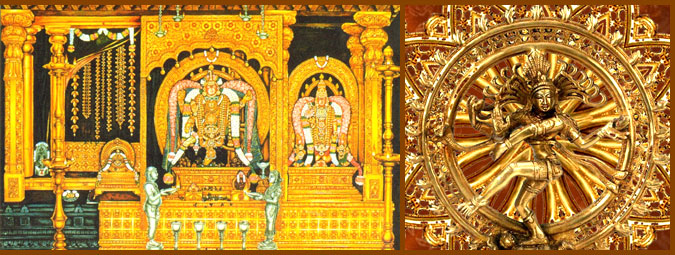 Chidambaram Nataraja.Image.jpg