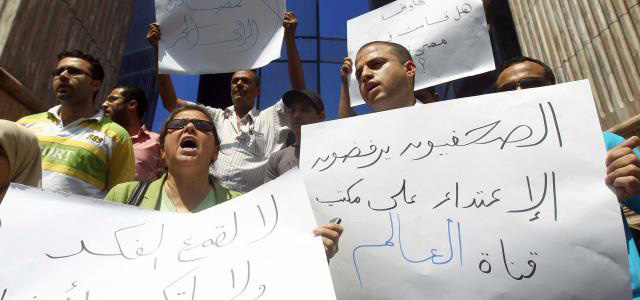 Egyptian journalist faces military trial