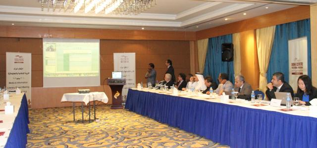 Media and Information Literacy Experts' meeting opens in Doha