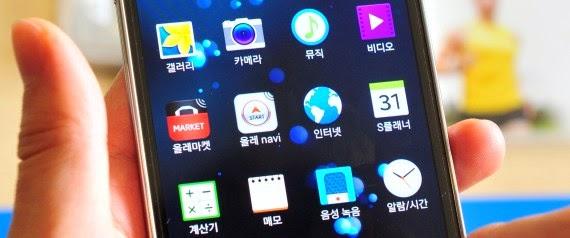 Samsung Smartphone's anti-theft feature falls short of demand