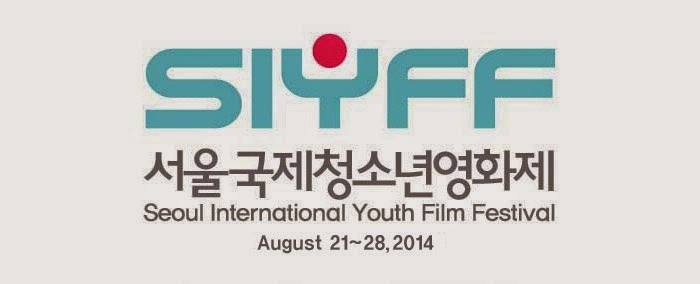 Call for entries: Seoul International Youth Film Festival 2014‏