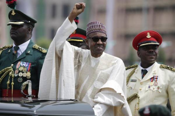 Inaugural speech of President Muhammadu Buhari, President of the Federal Republic of Nigeria