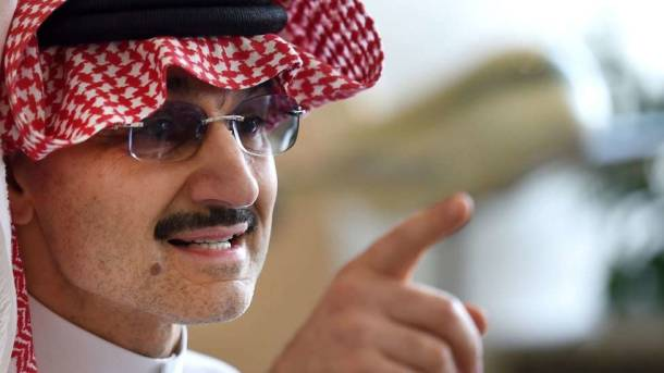 Saudi billionaire, Prince Alwaleed bin Talal, to donate entire $32bn fortune to charity