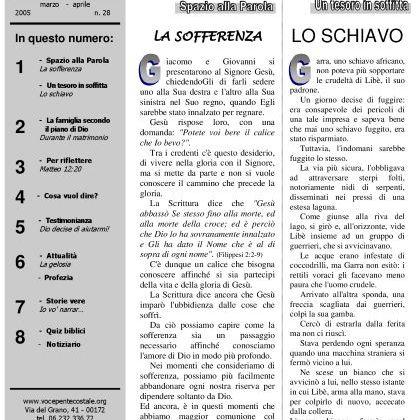 N. 28 | Anno 2005