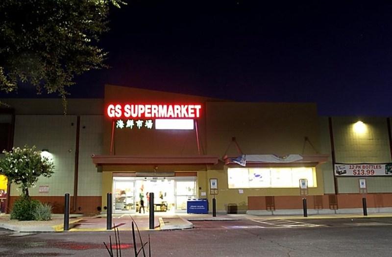 GS Supermarket