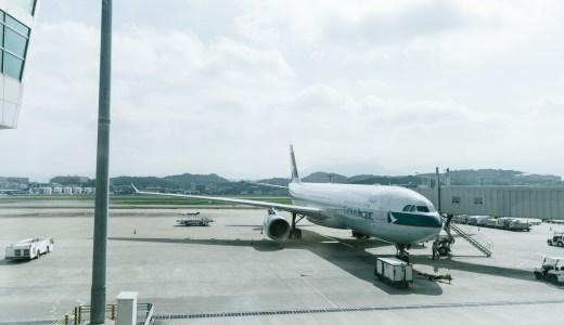 ワールドエアシステムで海外の格安航空券を予約しよう!予約のQ&Aはこちら!