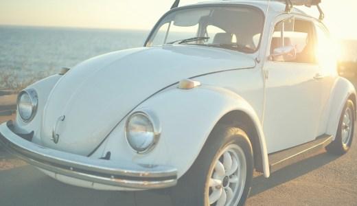旅楽レンタカーは免責補償料込み!料金を一括比較&予約できる!