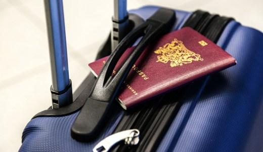 スーツケースのレンタルなら日本最大級のアールワイレンタル!WEB割で10%オフ!