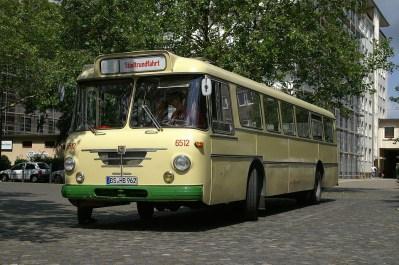 バス市場は格安バスが業界最安値!支払い方法と予約の変更・キャンセル方法は?