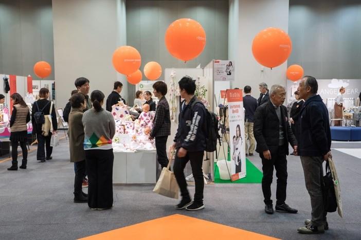 Playtime Tokyo im Februar 2018