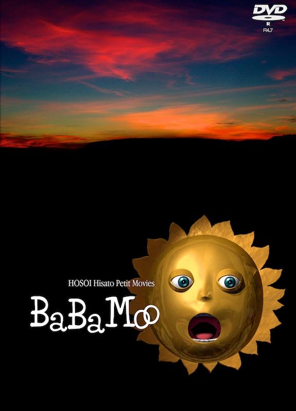 coverart_babamoo1