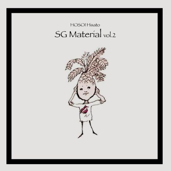 SG Material