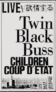 Twin Black Buss