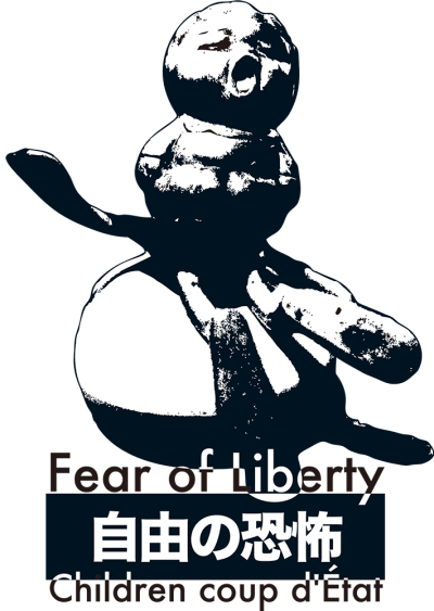 Fear of Liberty マーク-1