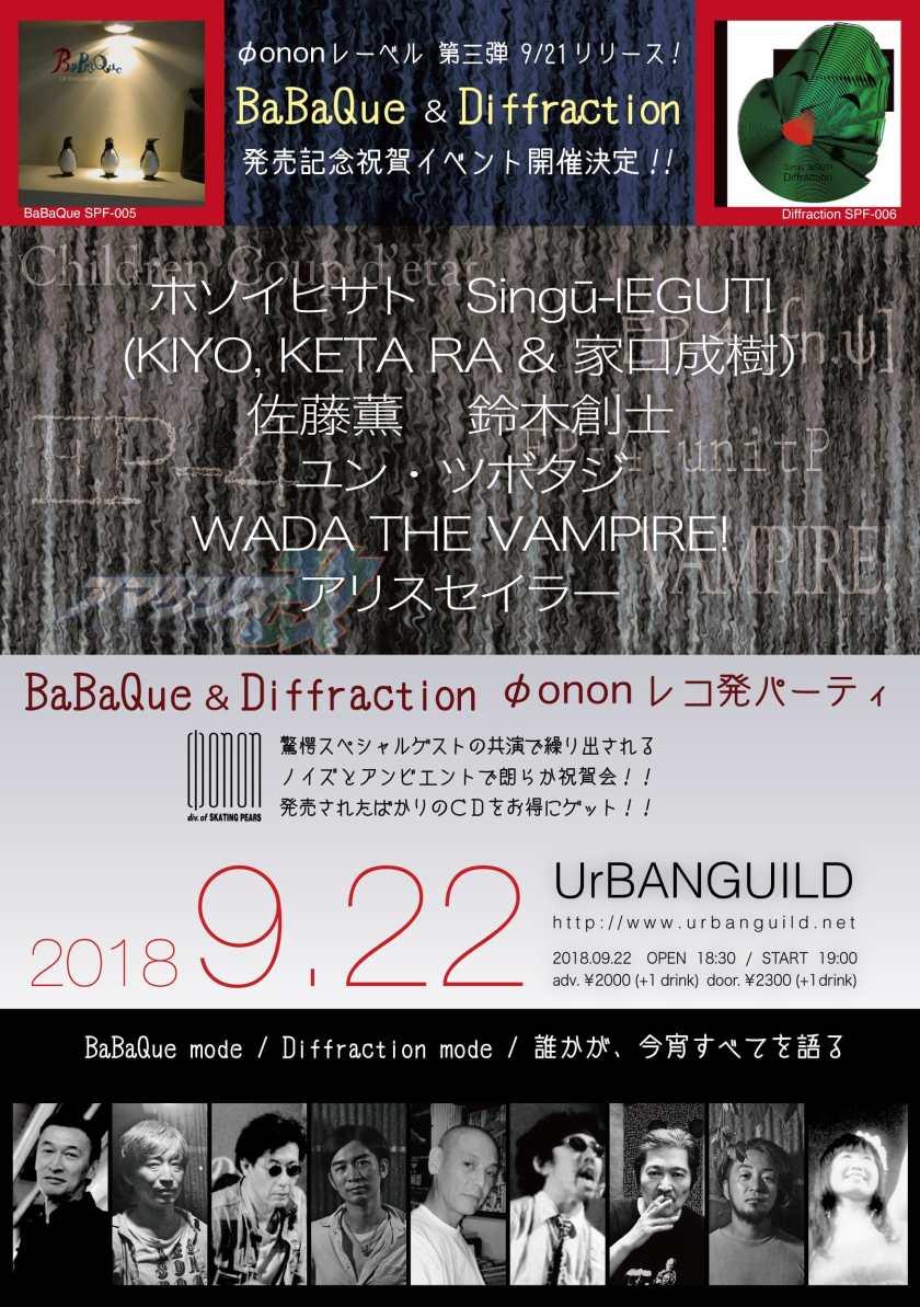 2018-09-22-RGB-jpeg-01