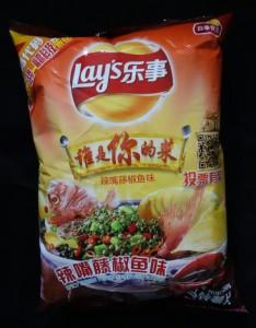 Lays Chips, Geschmack 'Grüner Pfefferkorn-Fisch'