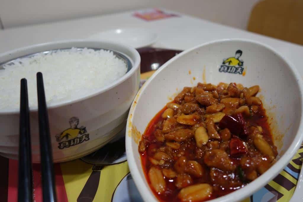 Zhen GongFu (Real Kung Fu)'s Kung Pao Chicken Rice