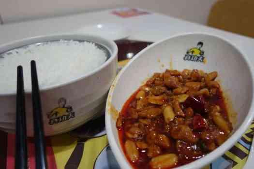 Zhen GongFu Gong Bao Ji Ding Reis