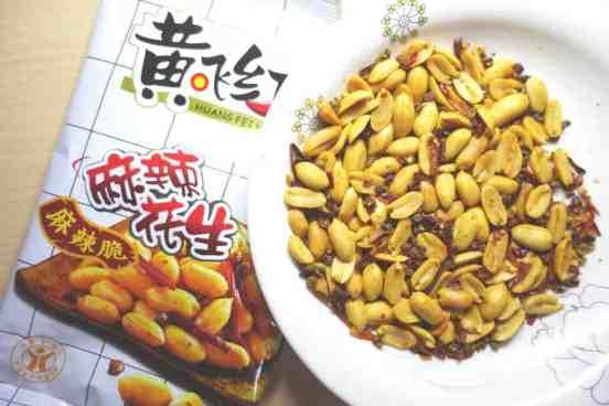 MaLa Huasheng - Betäubend-scharfe Erdnússe