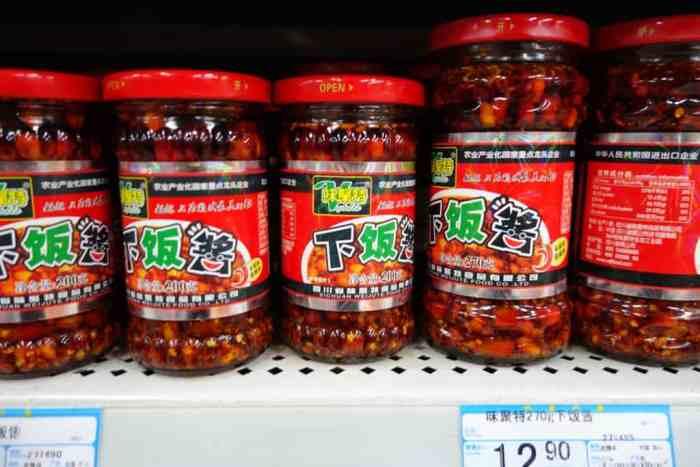"Xia Fan Jiang - In diesem Fall ist es als eine ""Reis-hinunterbekommen-Sauce"" deklariert"
