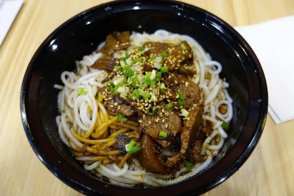Fu Niu Tang, Mala Noodles