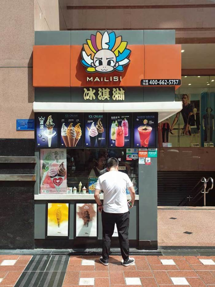 Einer der Stände von Mailisi in Chongqing