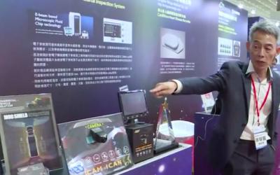 AI影像搜尋、車用影像辨識…這些人工智慧突破性技術,證明台灣不該只是代工王國!