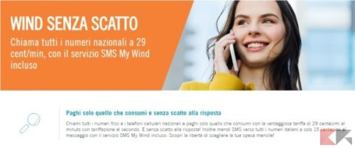 Come disabilitare Wind senza scatto