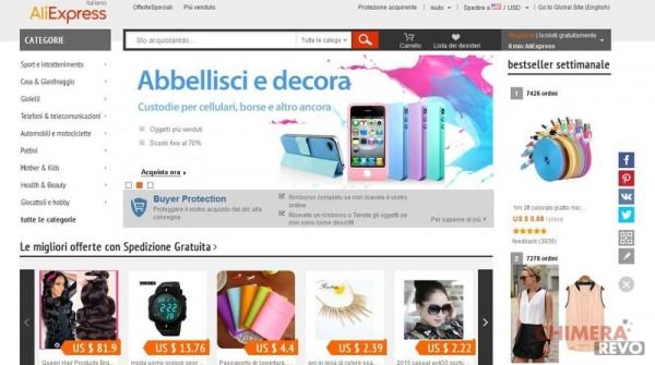 5c7379705ecb Siti e store cinesi sicuri e affidabili per acquisti online ...