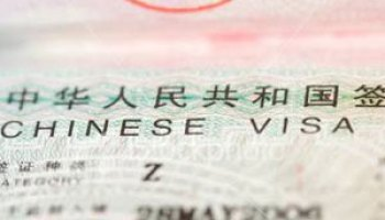 China Visas Explained A Reference Guide China Briefing News