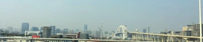 Shanghai Afternoon