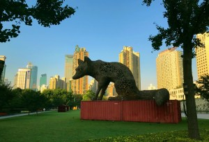 China, Shanghai, Jing'An Sculpture Park