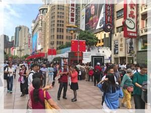 China, Shanghai, National Da