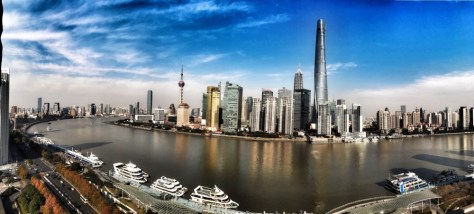 China, Shanghai, the Bund, Waitan, Wanda Reign hotel