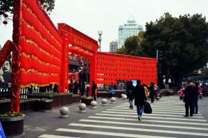 China, Shanghai, Shaoxing, Lu Xun