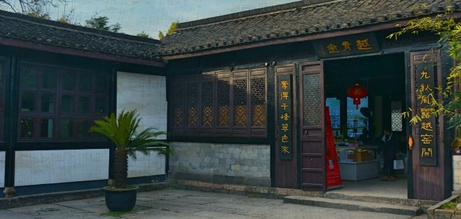 Day Trips From Shanghai: Next One – Shaoxing Trip
