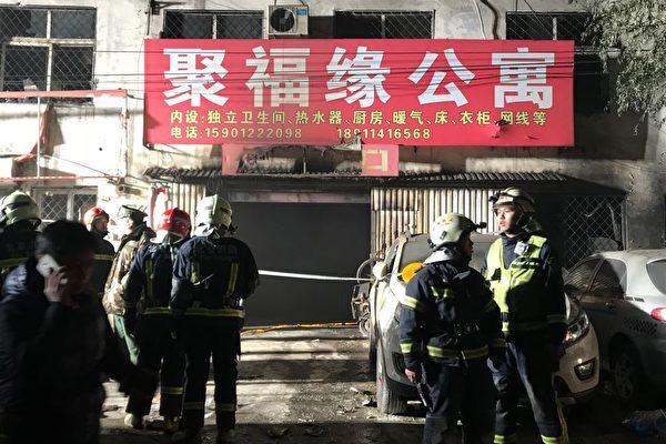 北京大火27死伤  中共封杀消息令记者删照