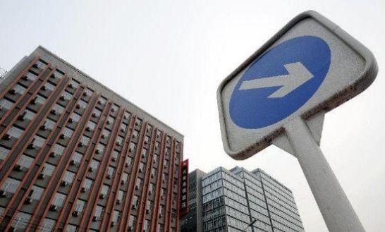 北京房价降70万 降价房源达92% 仍一套都卖不出去