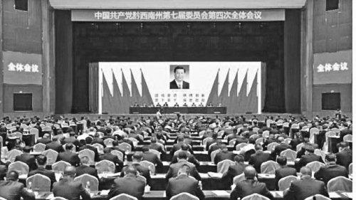 """""""颂习""""玩过火?贵州紧急封杀""""伟大领袖"""""""
