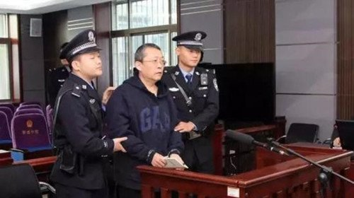 落马副市长受贿850万  7成贿款送给情妇