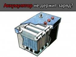 К50 - аккумулятор для daewoo matiz