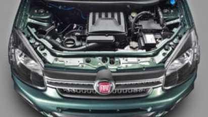FireFly - Fiat отказывается от турбо
