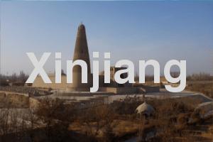 Galerie Xinjiang