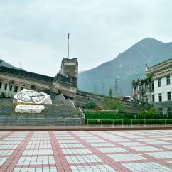 Mahnmal des Erdbebens von Wenchuan 2008.