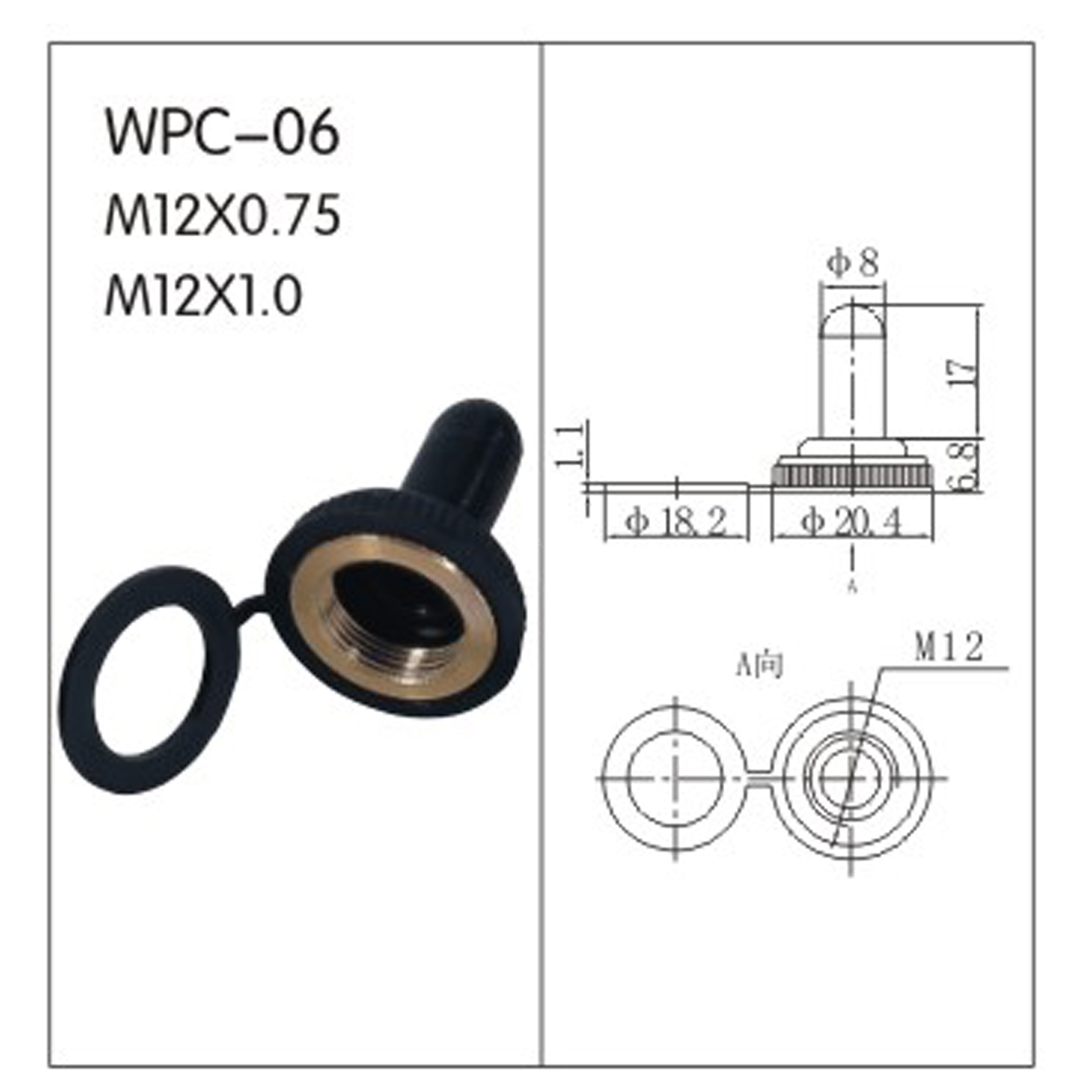 Toggle Switch Cover Wpc Series