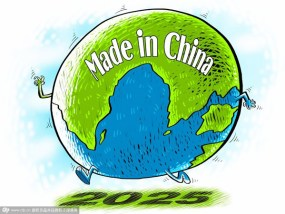 Image result for made in china 2025 plan