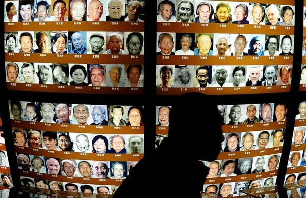 Nanjing Massacre memorials to be held