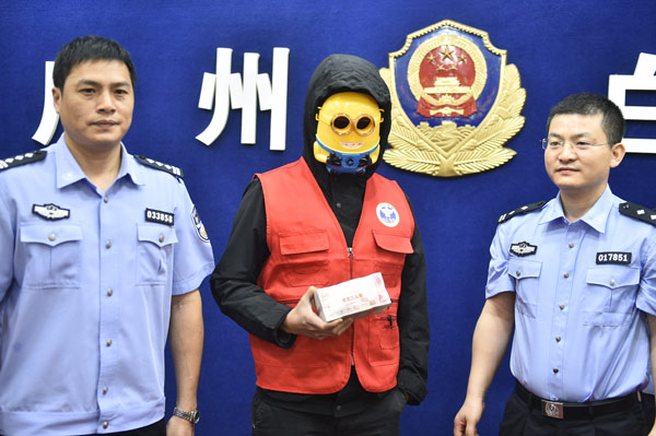 Delivery man rewarded $15,000 for seizure of drugs
