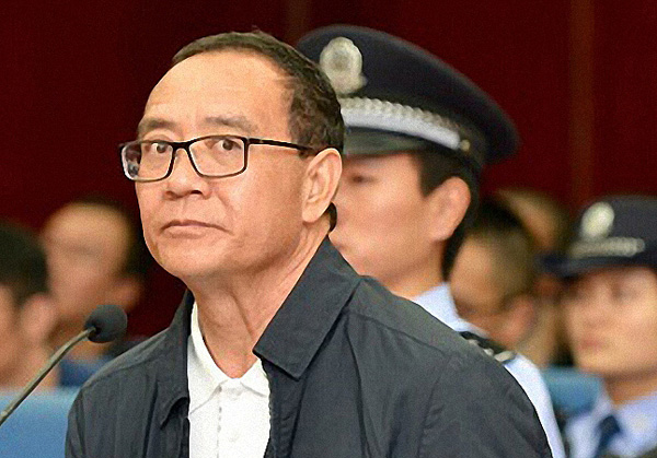 Former president of hospital in Yunnan stands trial for corruption