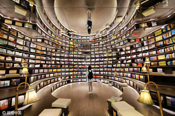 10 most beautiful bookstores in China